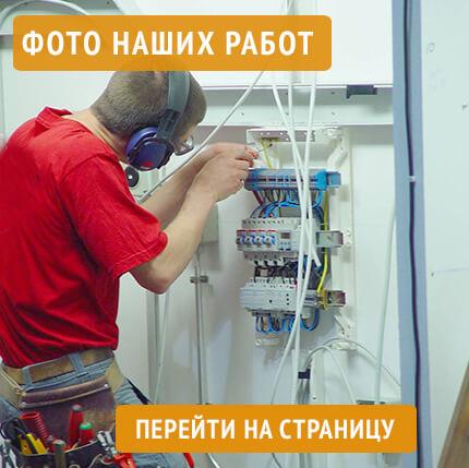 Фото наших работ